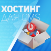 Хостинг beget изображение с сайта www.askqa.ru