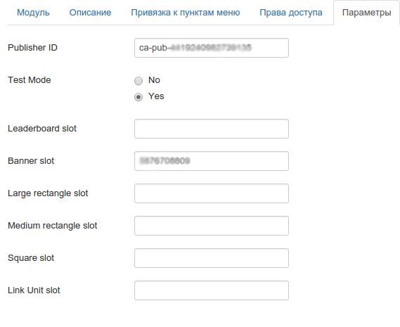 Responsive Google Ads Joomla установка кода