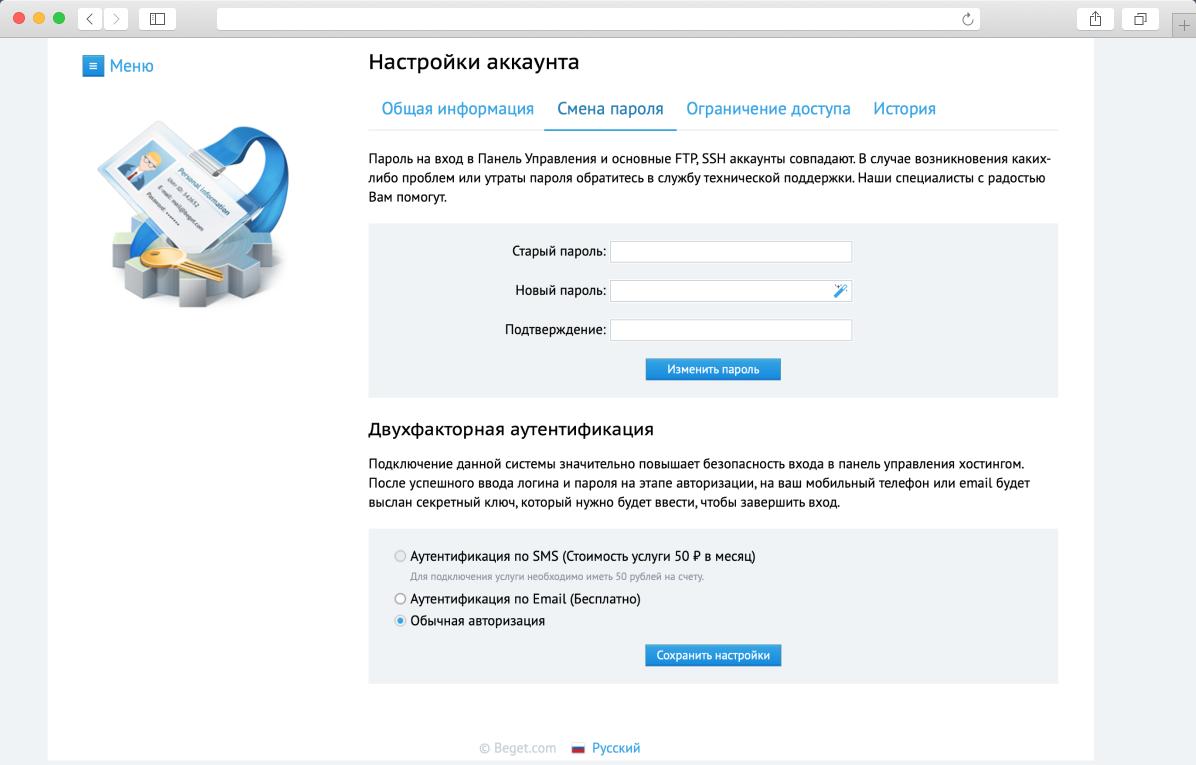 Бесплатный хостинг файлов с паролем хостинги для игровых серверов hurtworld