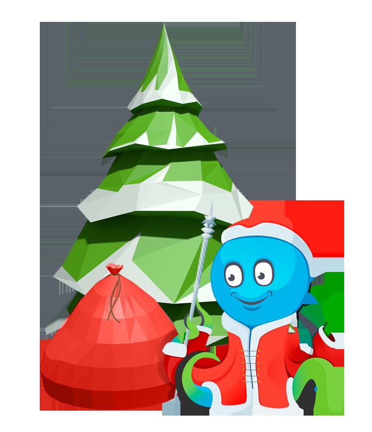 Забери свой подарок под елкой