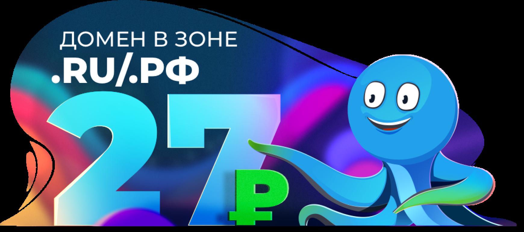 27 лет Рунету