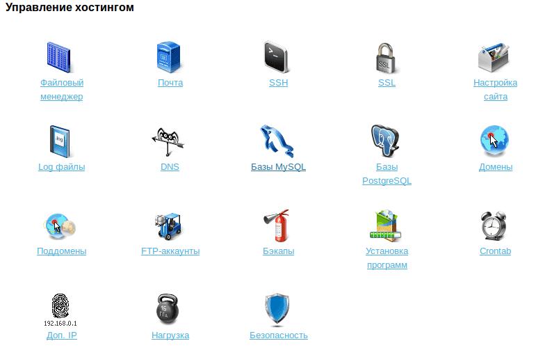 sweb.ru ищем доступы 2