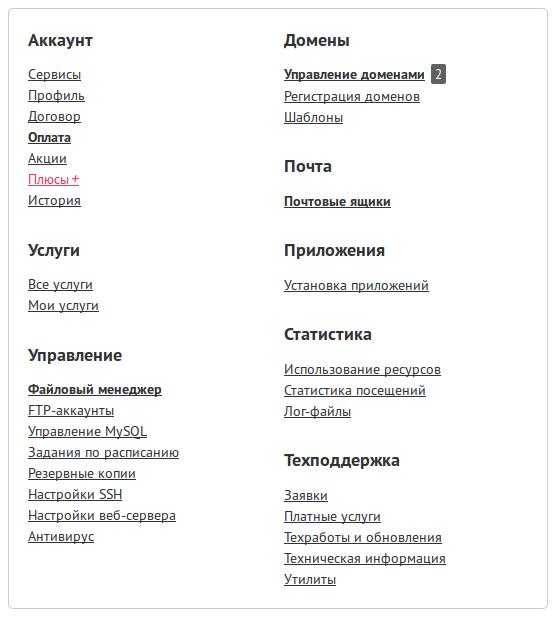 jino.ru ищем доступы 2