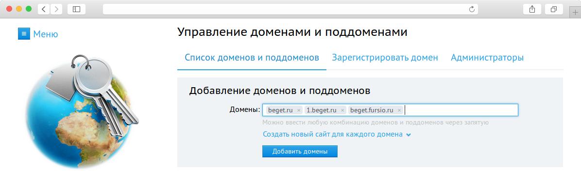 регистрация сайтов в домене com