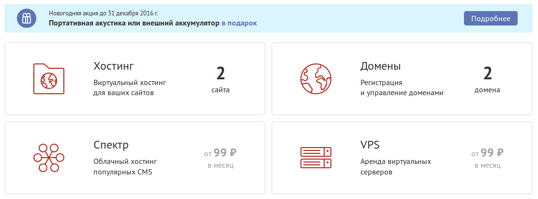 jino.ru ищем доступы 1